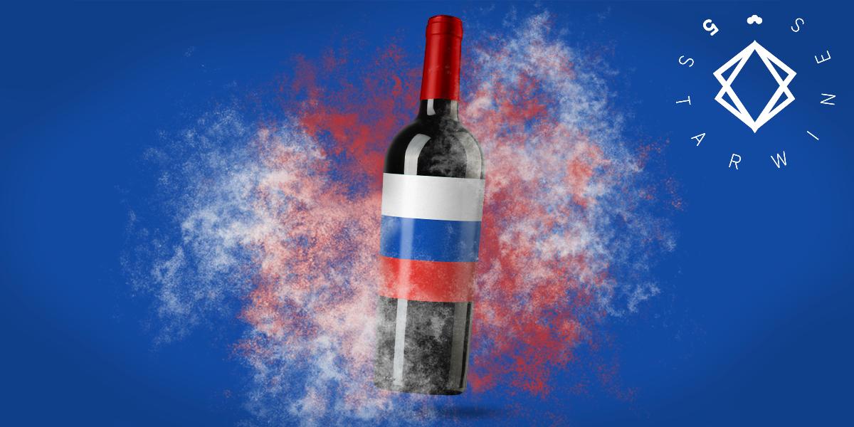 Nella terra degli zar: qualche dritta su come esportare il tuo vino in Russia